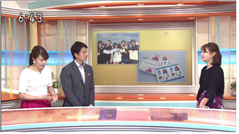 Introduction of Mongttang Clean Hangang River campaign– NHK (Yamaguchi Prefecture, Japan)