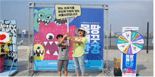Citizens participating in the Mongttang Clean Hangang River campaign
