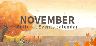 November 2017 Cultural Events