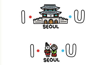 Various Events Planned to Celebrate the I·SEOUL·U 2nd Anniversary