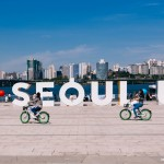 Celebration of the 2nd Anniversary of Seoul Brand I·SEOUL·U