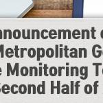 monitoring_th_ENG