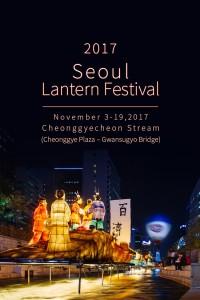 2017 October (No.157) newsletter