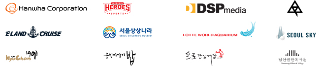 Sponsored by: Hanwha / LEGEND HEROES / DSP media / AAP / ELAND Cruise / Seoul Children's Museum / Lotte World Aquarium / Lotte World SEOUL SKY / Kyochon F&B / KOREAN RESTRAURANT BAB / Pro Ganjang Gejang / Namsangol Hanok Village