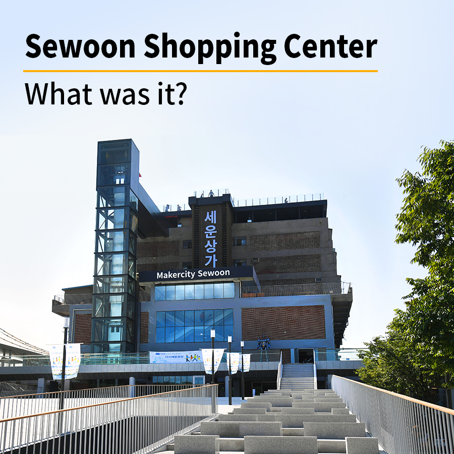 Sewoon Shopping Center What was it?