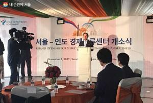 Opening of the Seoul-India Economic Exchange Center in Delhi