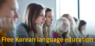 Free Korean Language education