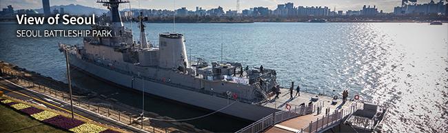 View of Seoul Seoul Battleship park