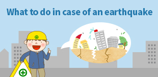 What to do in case of an earthquake