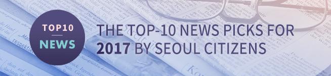 cardnews_top10news_ENG_T