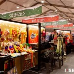 2017 Seoul Strasbourg Christmas Market