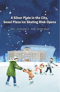 2017 December (No.159) newsletter