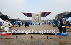 2018 PyeongChang Winter Olympics Sacred Torch Relay  Celebration Festival