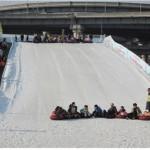 Sledding Slope Opens at Ttukseom Hangang Park