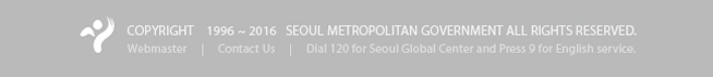Copyright 1996~2016 SEOUL METROPOLITAN GOVERNMENT ALL RIGHTS RESERVED.