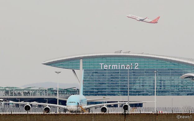 A Representative Airport Connecting to Seoul – the Opening of Incheon International Airport's Terminal 2
