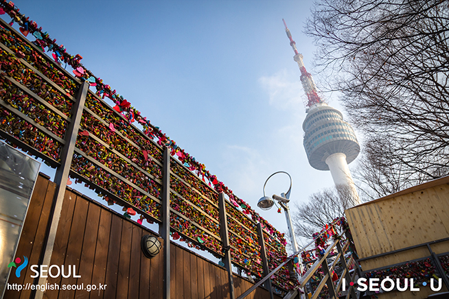 Seoul City Wall Course 3: Namsan Section