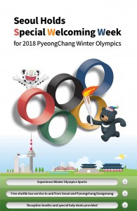 2018 January (No.160) newsletter