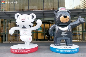 Seoul City Announces Special Policy for Welcoming PyeongChang Winter Olympics
