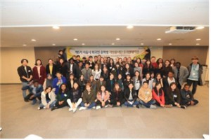 Recruiting for『Seoul Foreign Student Volunteer Group』