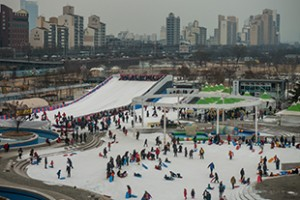 Ttukseom Hangang Park Sledding Hill