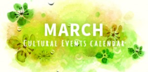 March 2018 Cultural Events