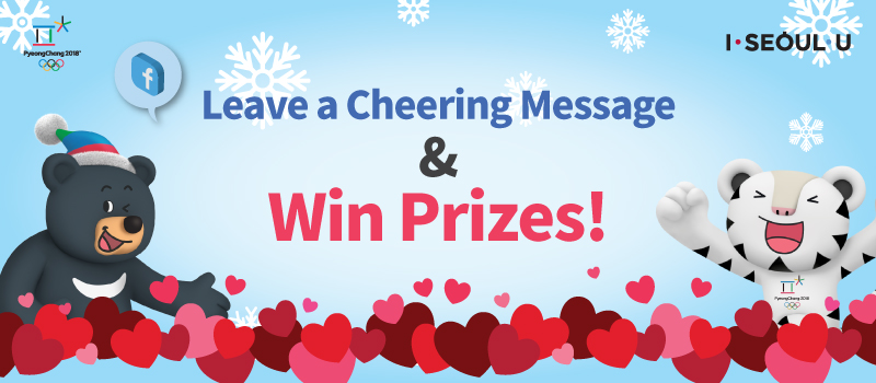 Leave a Cheering Message & Win Prizes!