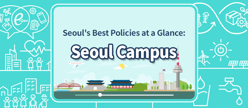 Seoul's Best Policies at a Glance:  Seoul  Campus