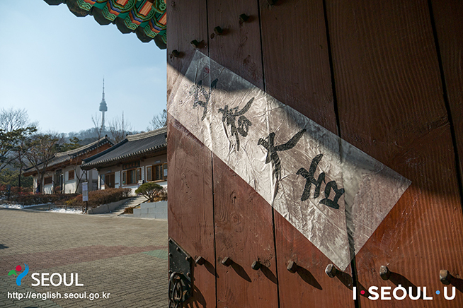 Onset of Spring Event at Namsangol Hanok Village