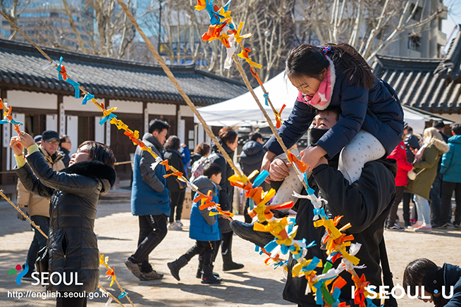 Lunar New Year's Day Festival at Unhyeongung Palace