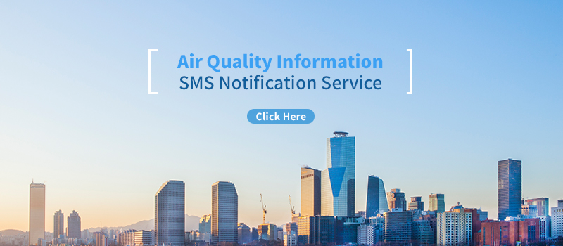 Air Quality Information SMS Notification Service