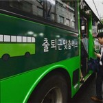 Additional Operation of 'Chipmunk Buses' during Morning Rush Hours