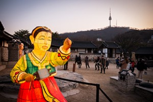 Jeongwol Daeboreum Festival at Namsangol Hanok Village