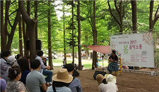 Music Concert at Citizen's Forest