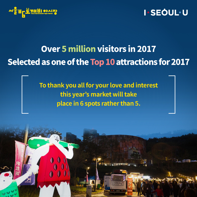 over 5 million visitors in 2017 Selected as one of the Top 10 attractions for 2017 To thank you all for yout love and interest this year's market will take place in 6 spots rather thhan 5.