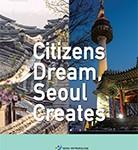 Citizens Dream, Seoul Creates (Brochure)