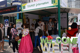 "Seoul City's ""Seoul Welcome Week 2018"""