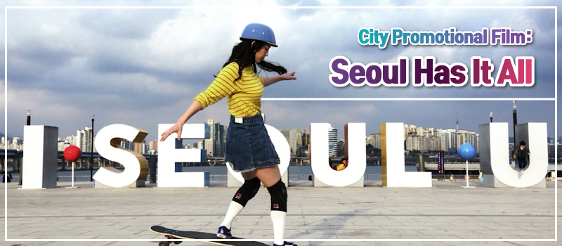 "City Promotional Film: ""Seoul Has It All"" Starring Steve McCurry"