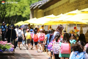 Seoul City Opens 'Deoksugung Fair Shop' Weekly from Thursday to Saturday