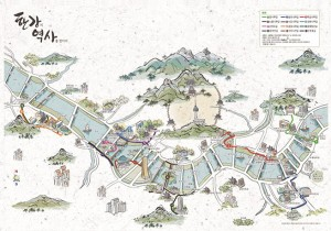 Hangang River Historic Travel Program with Storytelling