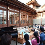 Seoul Museum of History Holding 'The 8th Bukchon Music Concert'  at Baek In-je House