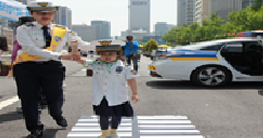 Pedestrian and bicyclist safety education