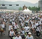 Seoul Bike Fest