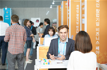 Seoul Provides Partnered Platform for Foreign Startups and Korean Enterprises