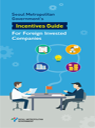 SMG's Incentives Guide For Foreign Invested Companies