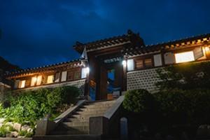 Baek In-je House