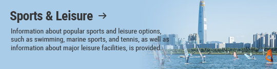 Sports & Leisure → Information about popular sports and leisure options, such as swimming, marine sports, and tennis, as well as information about major leisure facilities, is provided.