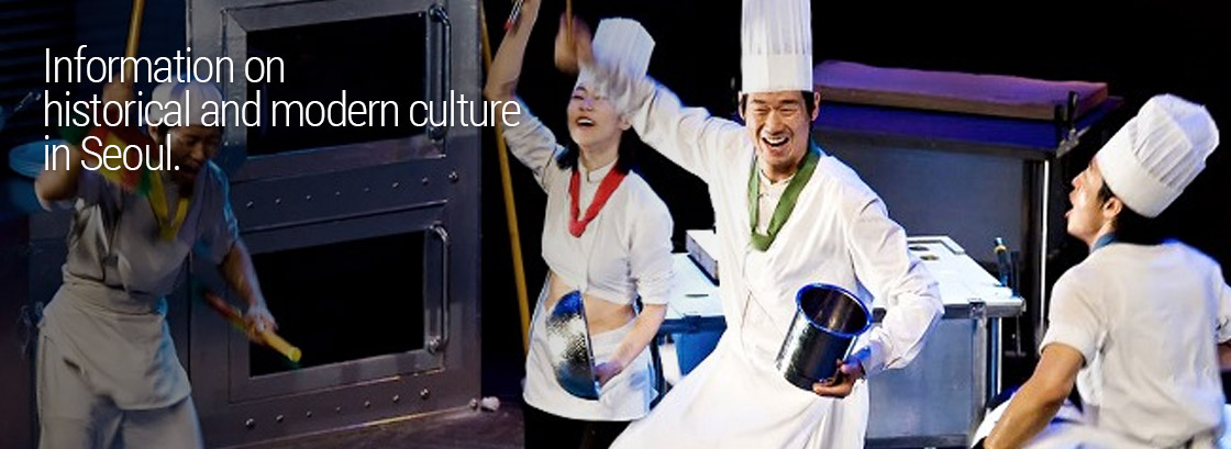 Information on historical and modern culture in Seoul.