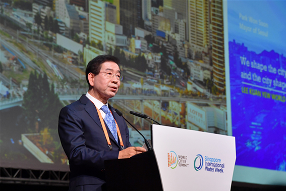 Mayor Park Won-soon's Lee Kuan Yew Prize, Great Achievement by Citizens