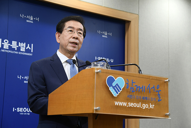 Inaugural Address by the Mayor of Seoul